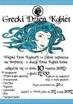 Grecki Dzień Kobiet