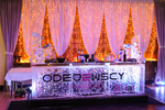 Odejewscy